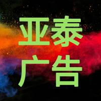 默认标题_公众号封面小图_2019.01.22 (3).png