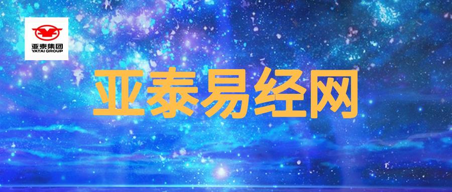 默认标题_公众号封面首图_2019.01.22.png