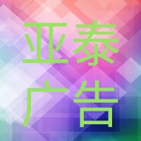 默认标题_公众号封面小图_2019.02.18 (1).png