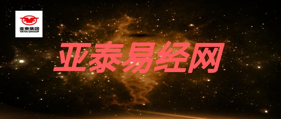 复件 默认标题_公众号封面首图_2019.01.22 (3).png