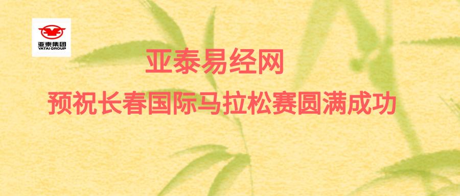 默认标题_公众号封面首图_2019.05.20.png
