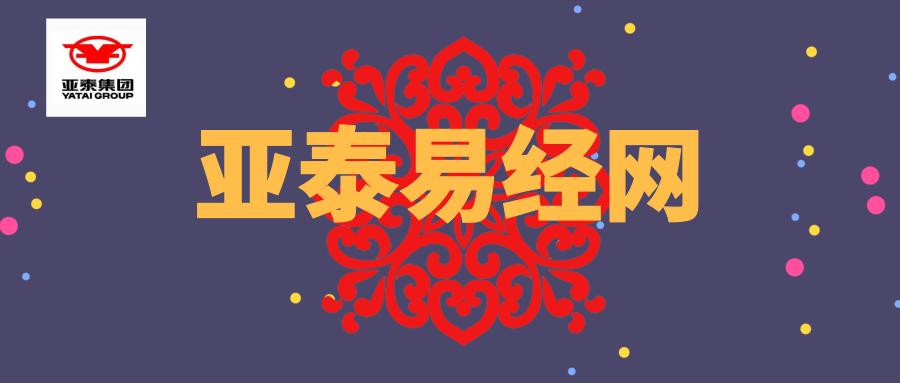 默认标题_公众号封面首图_2019.05.17 (2).png
