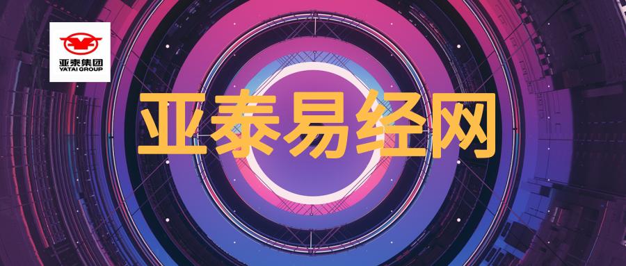 默认标题_公众号封面首图_2019.04.16 (6).png