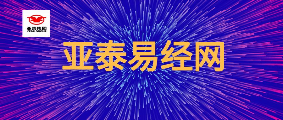 默认标题_公众号封面首图_2019.04.16.png