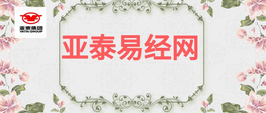 默认标题_公众号封面首图_2019.01.11.png