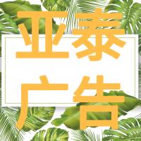 默認標題_公眾號封面小圖_2019.04.16 (4).png