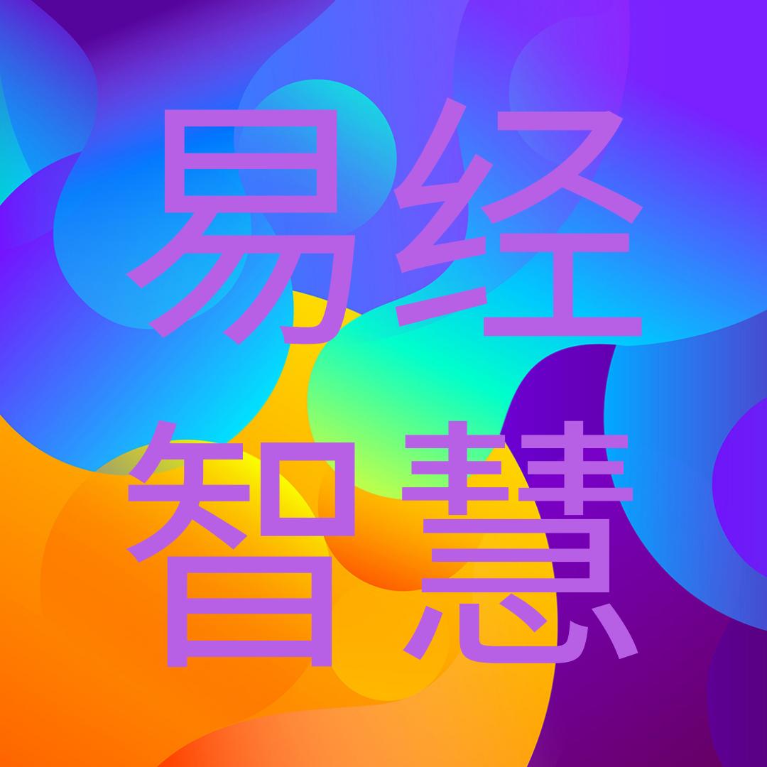 默認標題_公眾號配圖(方形)_2019.01.11 (7).png