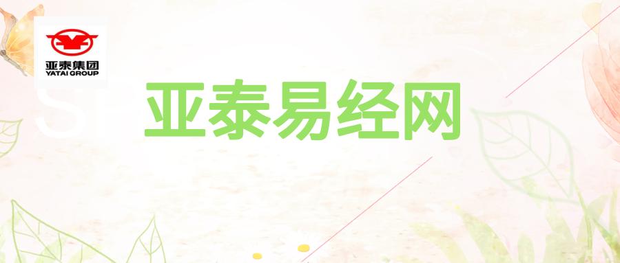 默認標題_公眾號封面首圖_2019.01.11 (1).png
