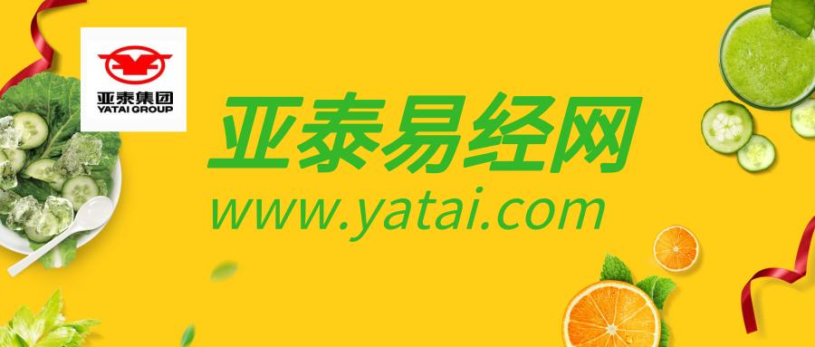 默認標題_公眾號封面首圖_2019.06.20.png
