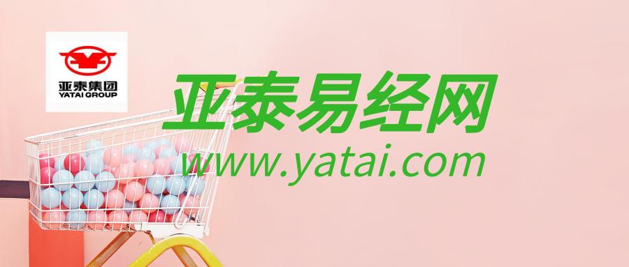 默認標題_公眾號封面首圖_2019.06.20 (1).png