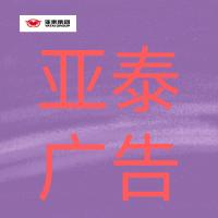 默認標題_公眾號封面小圖_2019.06.20 (5).png