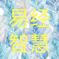 默認標題_公眾號封面小圖_2019.02.18 (6).png