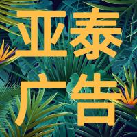 默認標題_公眾號封面小圖_2019.04.16 (3).png