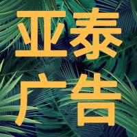 默認標題_公眾號封面小圖_2019.04.16.png