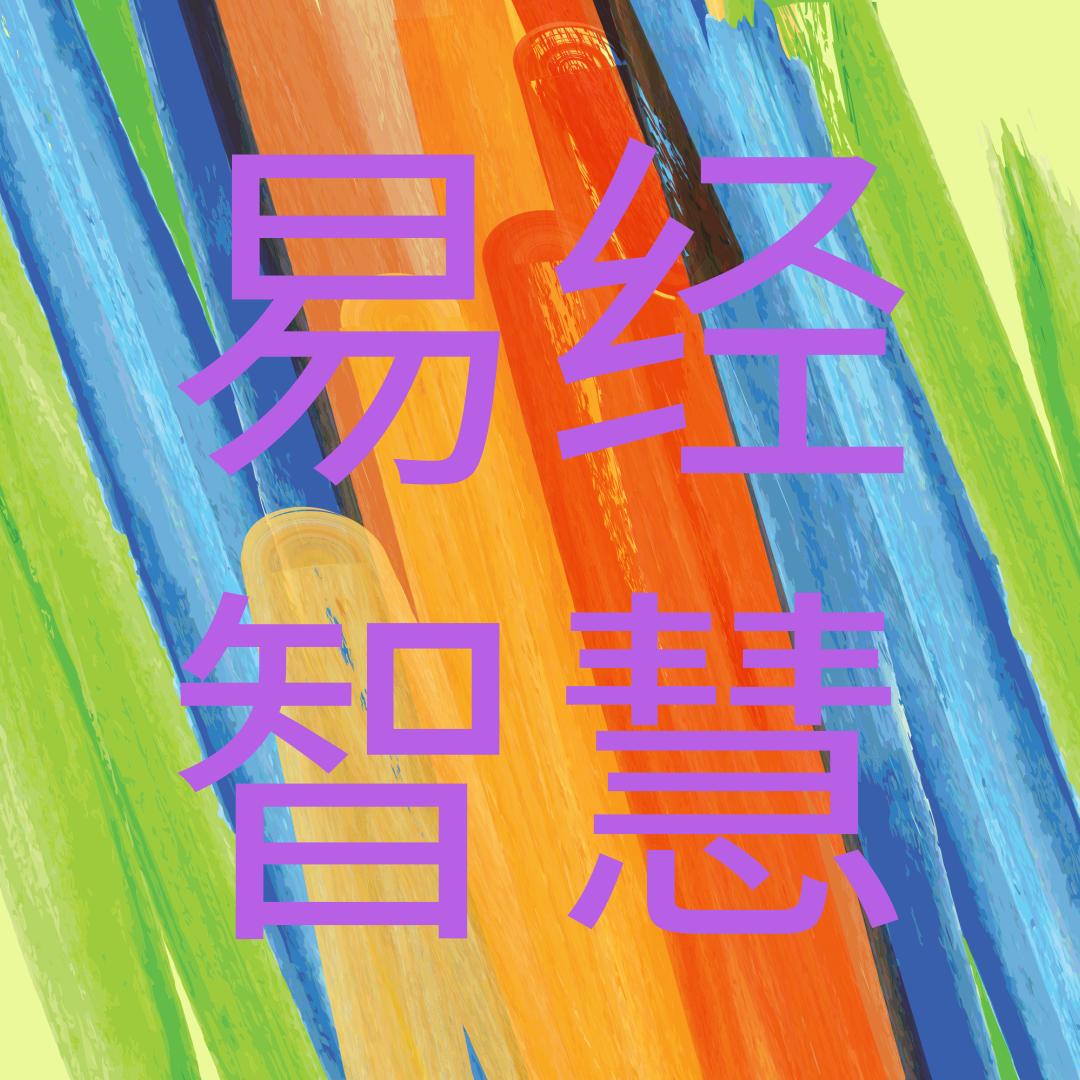 默認標題_公眾號配圖(方形)_2019.01.11 (4).png