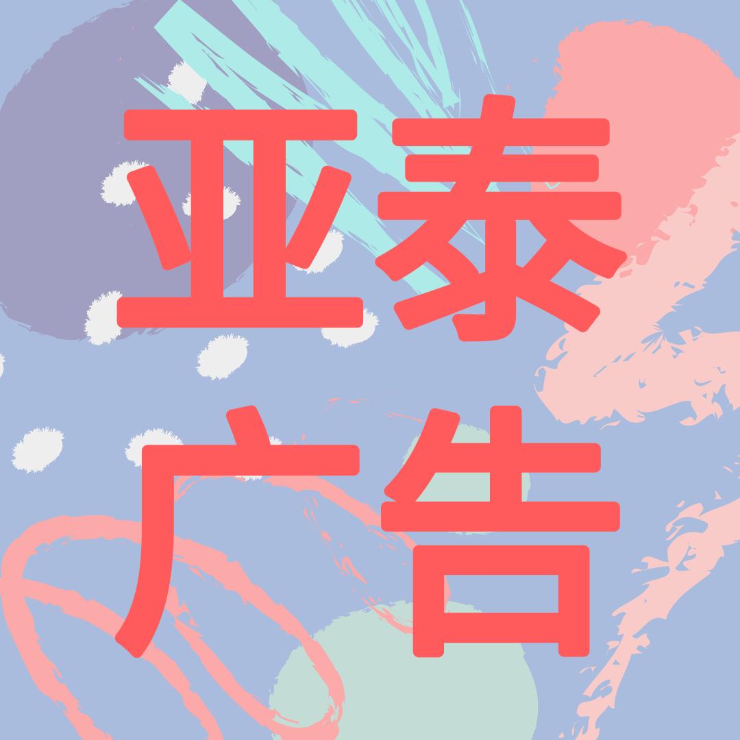 默認標題_公眾號配圖(方形)_2019.01.11 (2).png