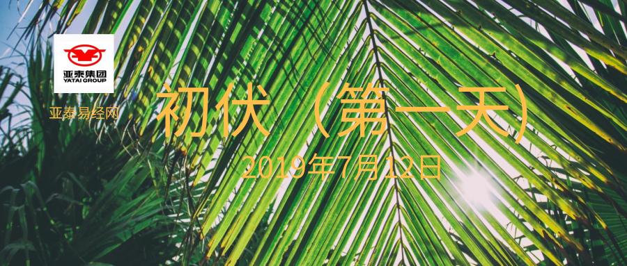 默认标题_公众号封面首图_2019.07.08.png