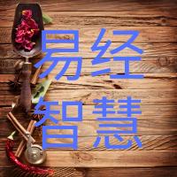 默认标题_公众号封面小图_2019.01.22 (5).png