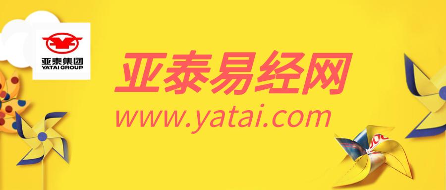 默认标题_公众号封面首图_2019.06.20 (6).png