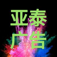 默认标题_公众号封面小图_2019.01.22 (2).png
