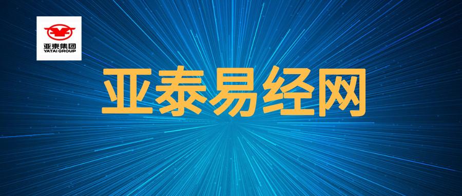 默认标题_公众号封面首图_2019.04.16 (7).png