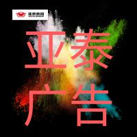 默认标题_公众号封面小图_2019.06.20 (6).png