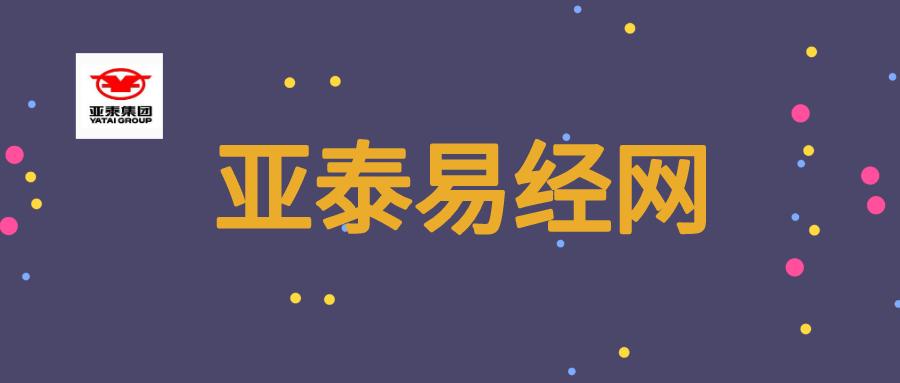 默认标题_2019-07-16-0 (4).png