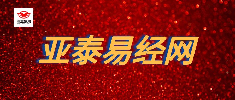 默认标题_公众号封面首图_2019.08.13 (5).png