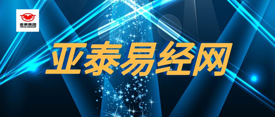 默认标题_公众号封面首图_2019.08.13 (4).png