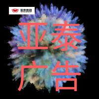 默认标题_公众号封面小图_2019.06.20 (7).png