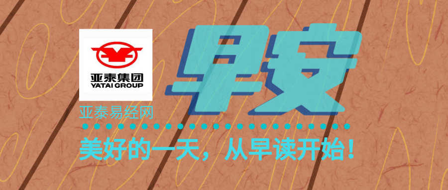默认标题_2019-07-18-0 (1).png