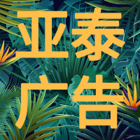 默认标题_公众号封面小图_2019.04.16 (3).png