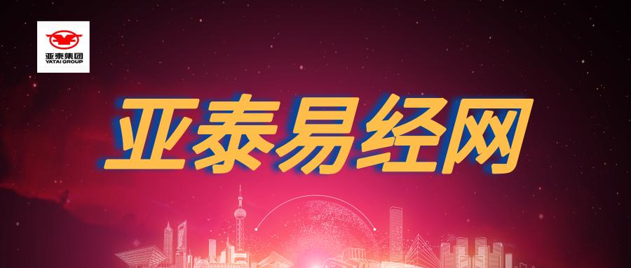 默认标题_公众号封面首图_2019.08.13 (1).png