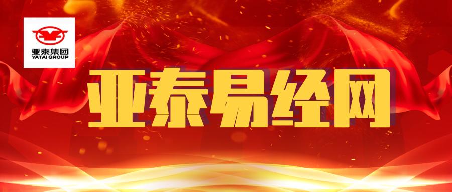 默认标题_公众号封面首图_2019.08.30 (4).png