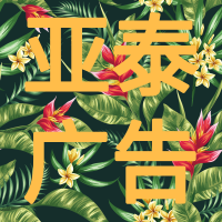默认标题_公众号封面小图_2019.04.16 (5).png