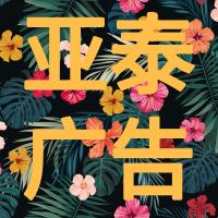 默认标题_公众号封面小图_2019.04.16 (2).png