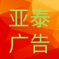 默認標題_公眾號封面小圖_2019.02.18 (3).png