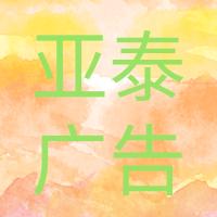 默認標題_公眾號封面小圖_2019.02.18 (2).png