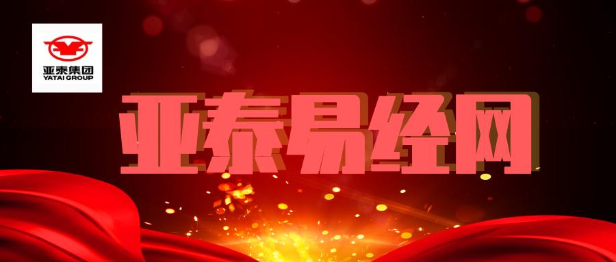 默認標題_公眾號封面首圖_2019.08.30 (3).png