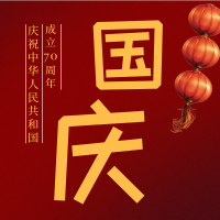 默認標題_公眾號封面小圖_2019.09.16 (1).png