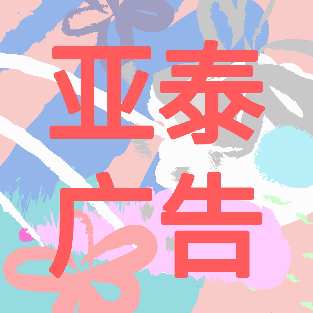 默認標題_公眾號配圖(方形)_2019.01.11 (1).png