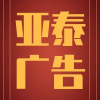 默認標題_公眾號封面小圖_2019.08.15.png