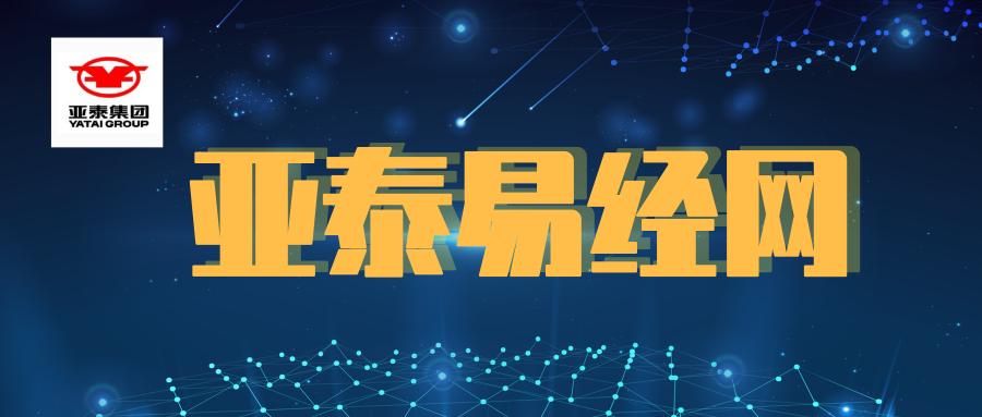 默認標題_公眾號封面首圖_2019.08.30 (1).png
