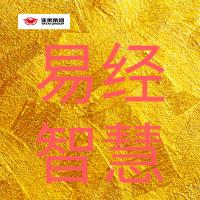 默認標題_公眾號封面小圖_2019.06.20 (3).png