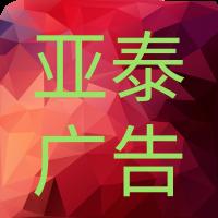 默認標題_公眾號封面小圖_2019.02.18.png