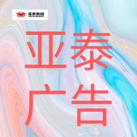 默认标题_公众号封面小图_2019.06.20 (8).png