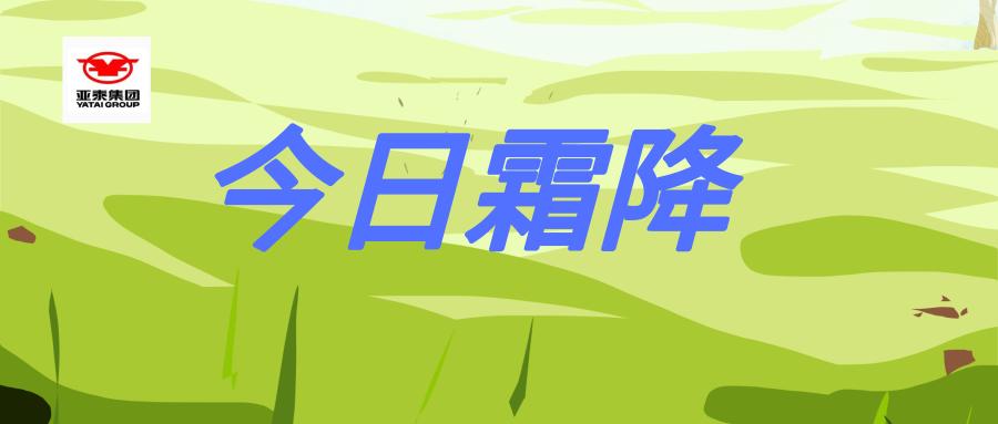 默认标题_公众号封面首图_2019.10.22.png