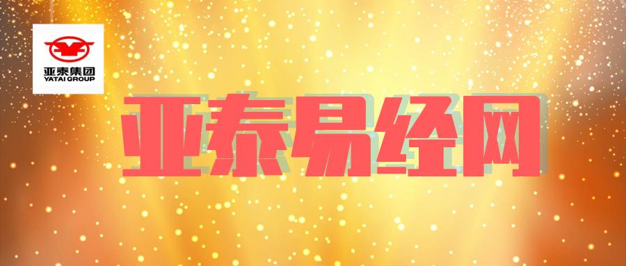 默认标题_公众号封面首图_2019.08.30 (2).png