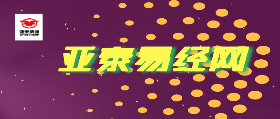 默认标题_公众号封面首图_2019-10-29-0 (2).png