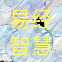 默认标题_公众号封面小图_2019.02.18 (7).png